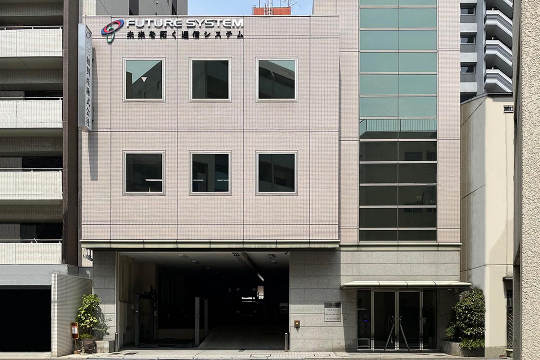 画像:広島事業部外観