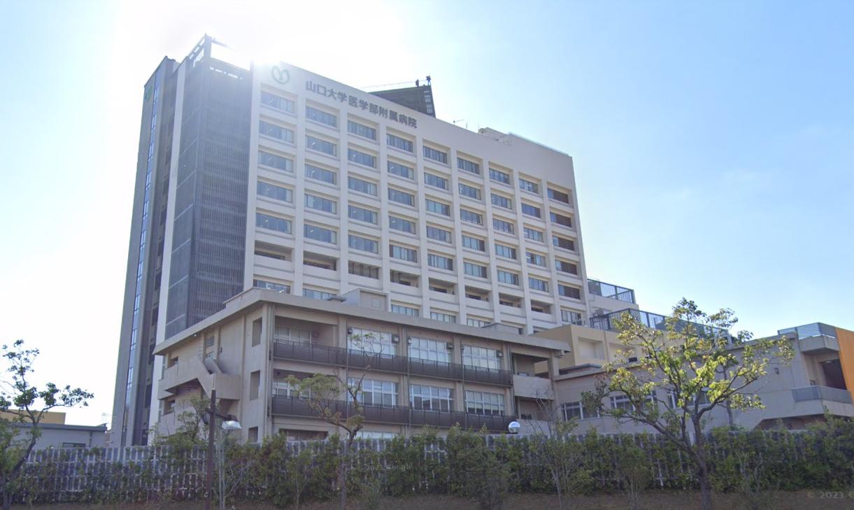 山口県内病院・福祉施設